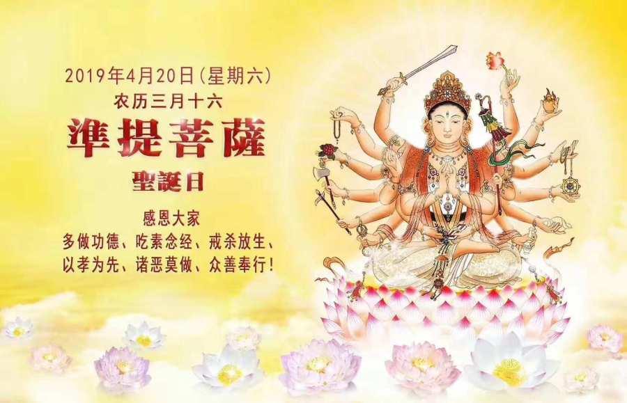 WeChat Image_20190421111948