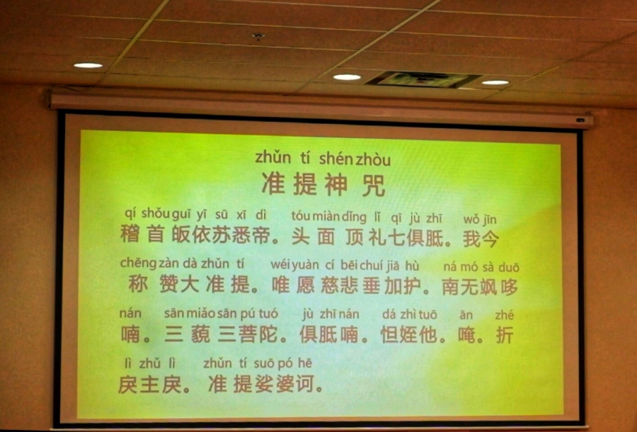 WeChat Image_20190421171756