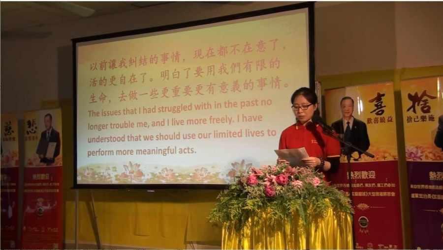 WeChat Image_20190519013648